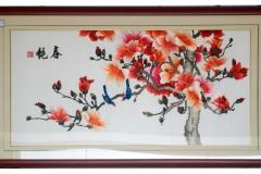 xiangxiu